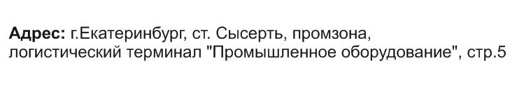 Адрес Завод подогревателей