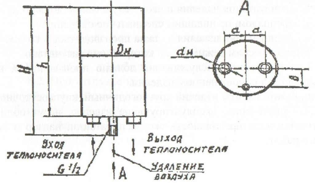 Схема вертикального проточного воздухосборника